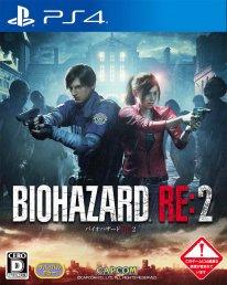 Resident Evil 2 figurines jaquettes japon images (5)