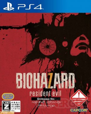 Resident Evil 7 jaquette