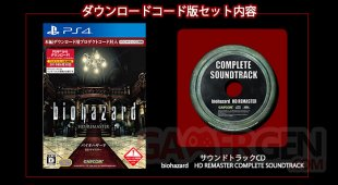 Resident Evil HD Remaster PS4 boite (1)