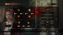 Resident Evil Revelations 2 22 12 2014 Raid Mode Commando screenshot 1
