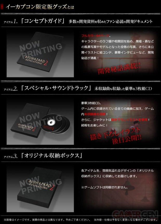 Resident Evil Revelations 2 collector  (1)