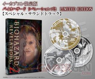 Resident Evil Revelations 2 edition limitee (2)