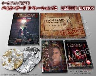 Resident Evil Revelations 2 edition limitee (4)
