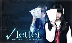 Root Letter Last Anwser PQube (1)