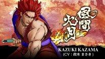 Samurai Shodown Kazuki Kazawa screenshot 1
