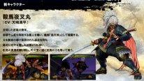Samurai Shodown Presentation 11