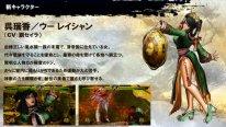 Samurai Shodown Presentation 8