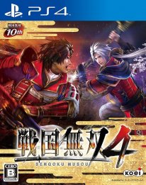 Samurai Warriors 4 jaquette