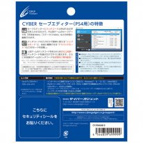Save Editor PS4 Action Replay images (1)