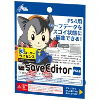Save Editor PS4 Action Replay images (2)