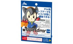 Save Editor PS4 Action Replay images (3)
