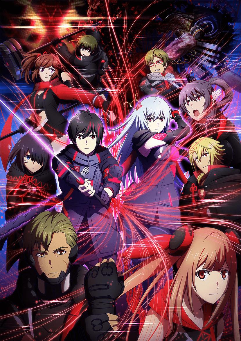 Scarlet Nexus Anime poster