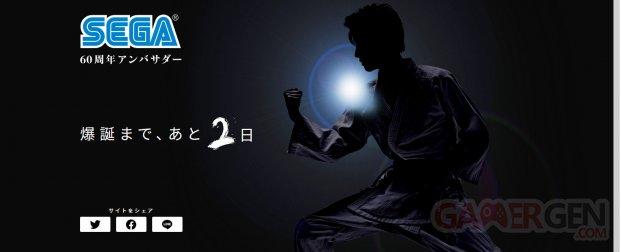 Segata Sanshiro images sega teasing