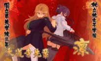 Senran Kagura 2 Deep Crimson 06 07 2014 screenshot 3