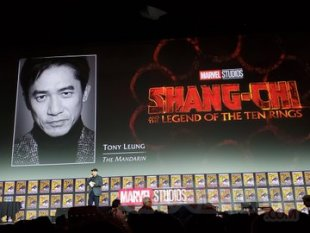 Shang Chi and the Legend of the Ten Rings 01 21 07 2019