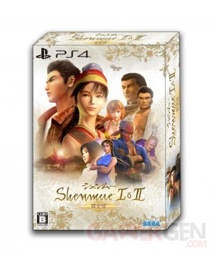 Shenmue I & II collector japon images (1)