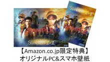 Shenmue I & II collector japon images (2)