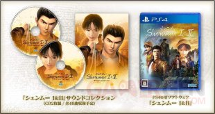 Shenmue I & II collector japon images (3)