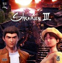 Shenmue III 17 08 2017 art (1)