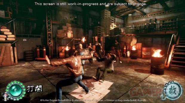 Shenmue III AI Battle