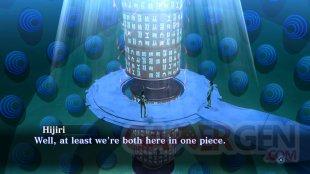 Shin Megami Tensei III Nocturne HD Remaster 01 31 03 2021