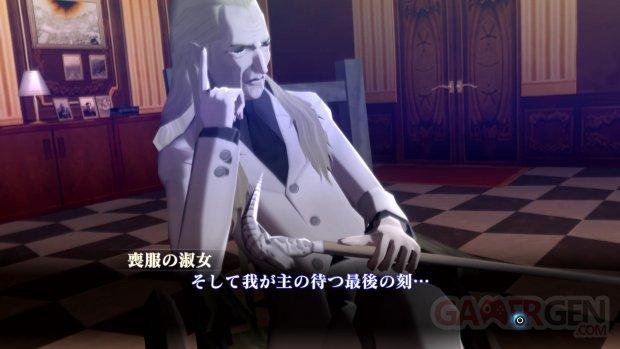 Shin Megami Tensei III Nocturne HD Remaster 08 24 08 2020
