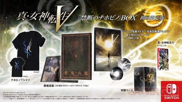 Shin Megami Tensei V Forbidden Nahobino BOX 21 06 2021
