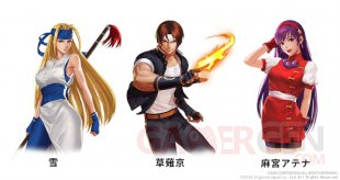 SNK All Star (5)