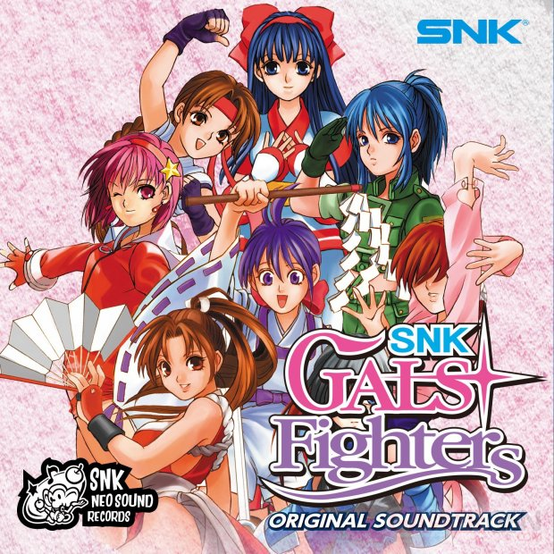 SNK Gals Fighters OST