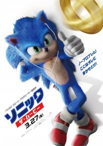 Sonic the Hedgehog the movie le film poster 1