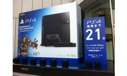 Sony Building PS4 Event Tokyo Ginza 03.01.2014  (1)