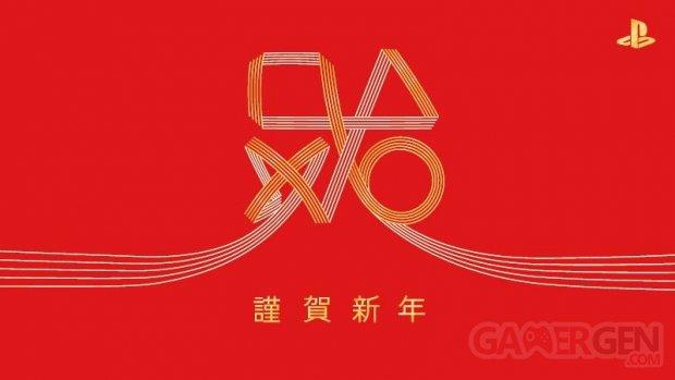 Sony PlayStation logo fêtes SCE