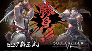 SoulCalibur VI 25 01 2020