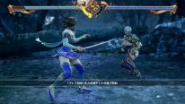 SoulCalibur VI Soul Chronicle 03 05 07 201