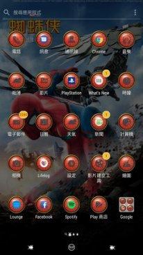 Spider Man Homecoming Xperia Theme 3