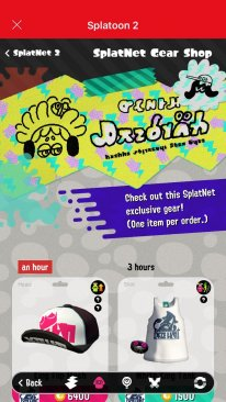 Splatoon 2 06 07 2017 Splatnet screenshot (5)