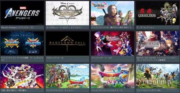 Square Enix TGS 2020 line up