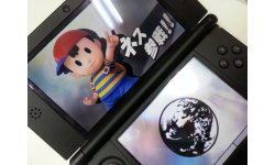 ssb super smash bros ness