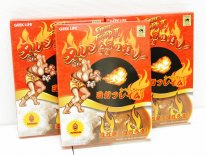 Street Fighter II Curry Dhalsim002