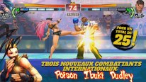 Street Fighter IV Champion Edition images (2).