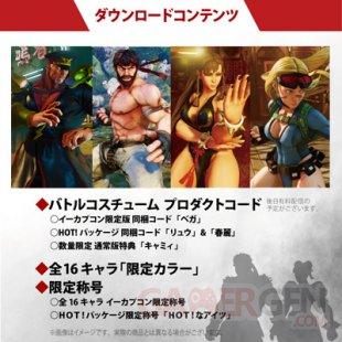Street Fighter V  Volcanic Edition  (1)