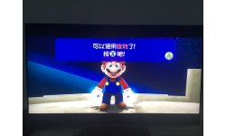 Supar Mario Galaxy NVDIA Shield image chine lancement (2)