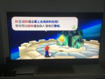 Supar Mario Galaxy NVDIA Shield image chine lancement (3)