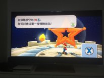 Supar Mario Galaxy NVDIA Shield image chine lancement (4)