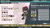 Super Bombermen R Online   captures   0001 1