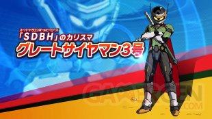 Super Dragon Ball Heroes Great Saiyaman 3 22 12 2018