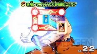 Super Dragon Ball Heroes World Mission  (2)