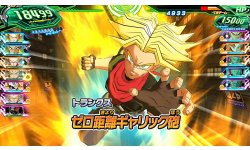 Super Dragon Ball Heroes World Mission  (3)