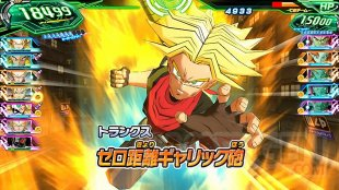 Super Dragon Ball Heroes World Mission  (3)