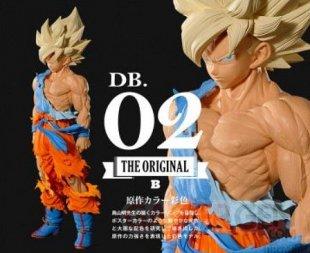 Super Master Stars Piece Son Goku Figurine (2)